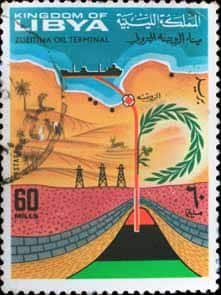 Libyan stamp depicting the inauguration of the Zueitina Oil Terminal, 1968