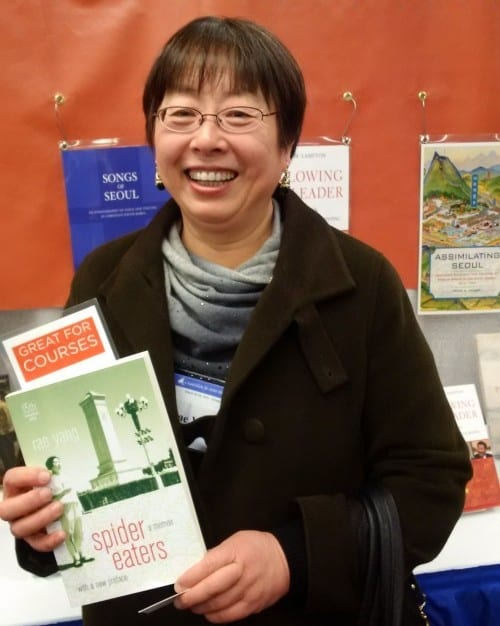 Rae Yang, author of Spider Eaters: A Memoir