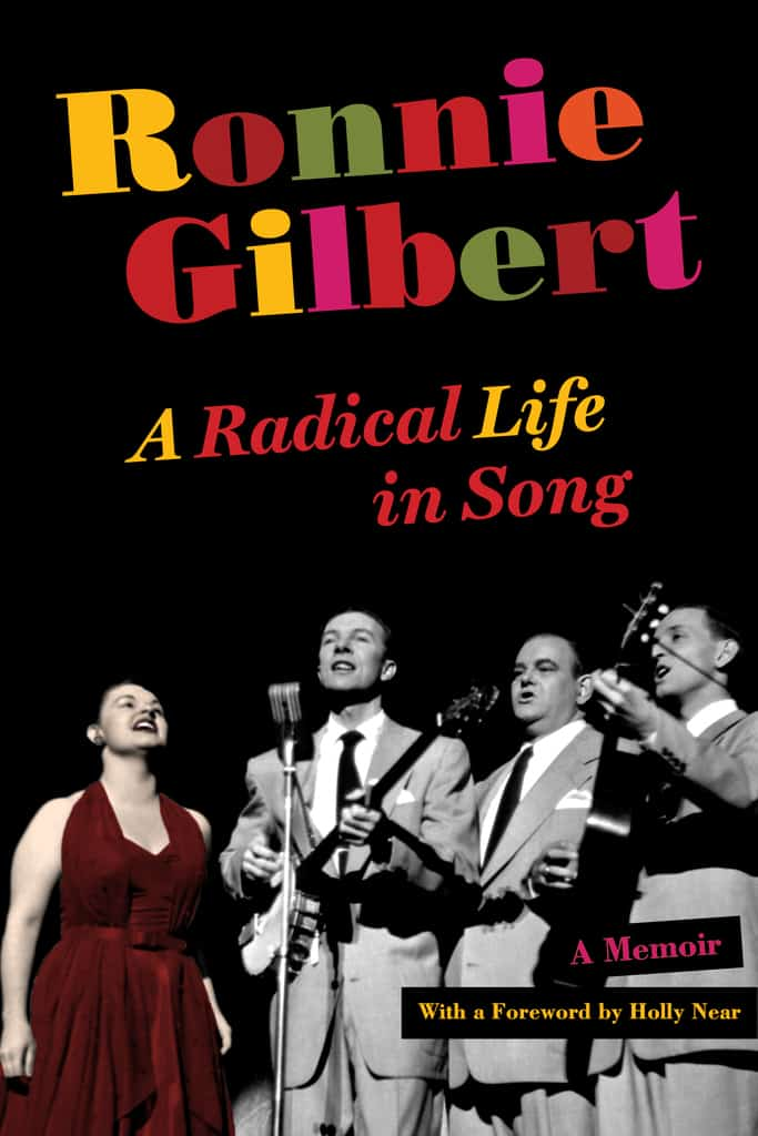 Ronnie Gilbert cover