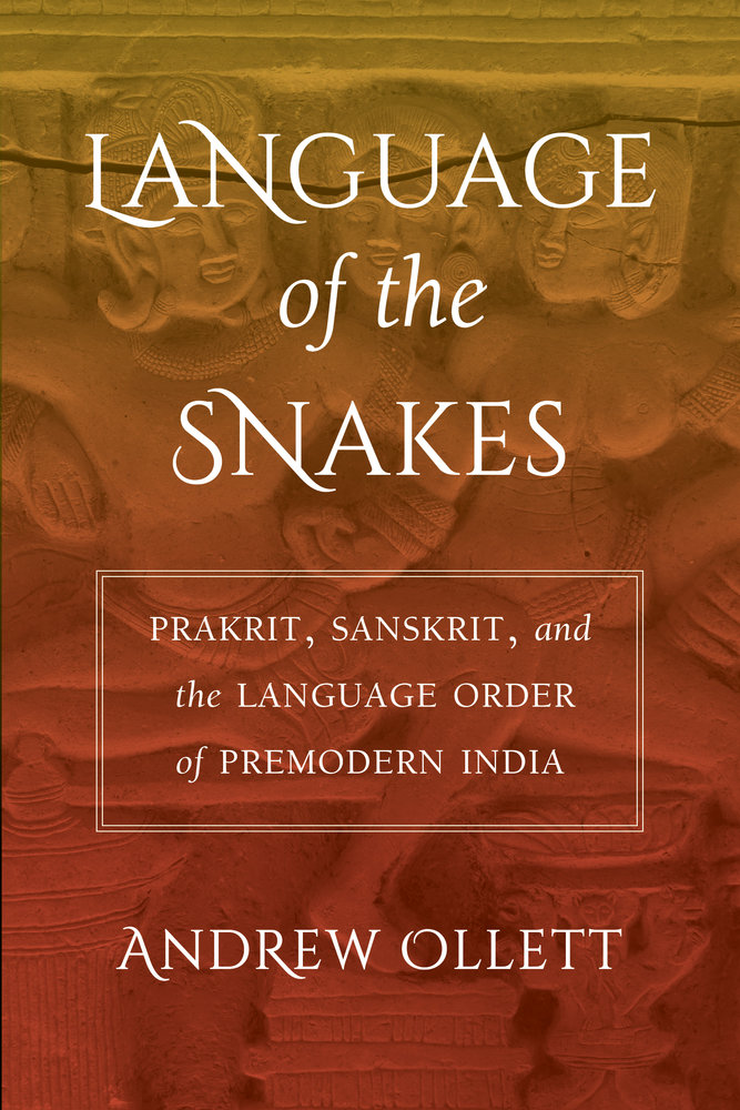 The Language of the Snakes: Discovering a Language for