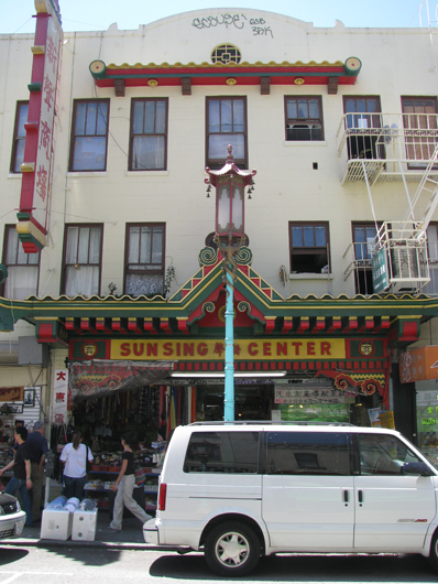 <p>Image 11. The Mandarin Theatre in 2009; the old Chinese theater has become a souvenir shop. (Photo by Alan Miller; used by permission). Book reference: p. 275. (Compare this image with a postcard of the theater from 1940, shown on p. 76.)</p>