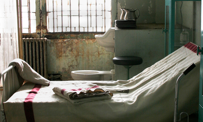 image from Hidden Alcatraz