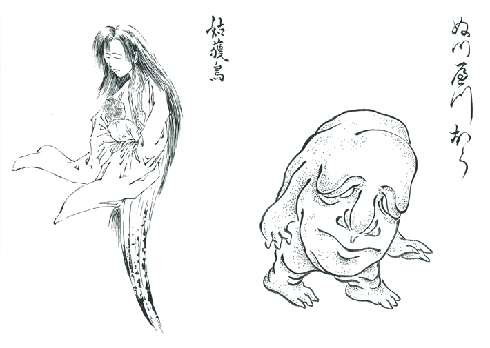 <p>Figure 22. Ubume and nuppepp_. Original illustration by Shinonome Kijin.</p>