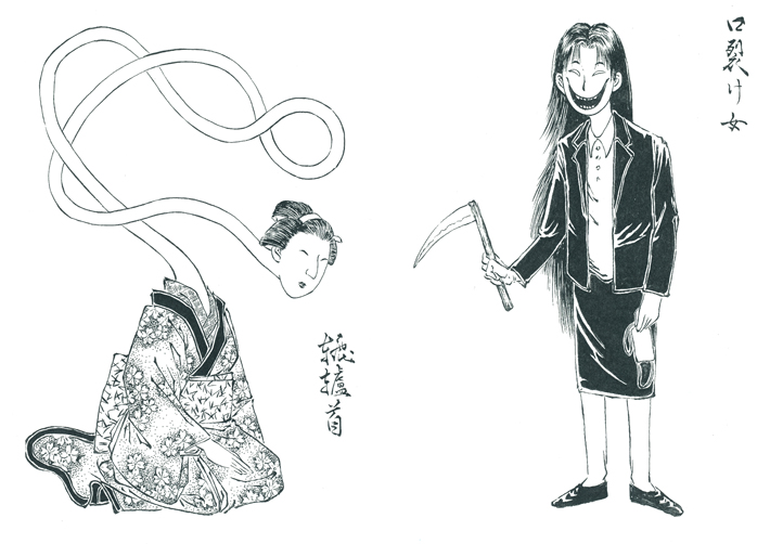 <p>Figure 26. Rokurokubi and kuchi-sake-onna. Original illustration by Shinonome Kijin.</p>