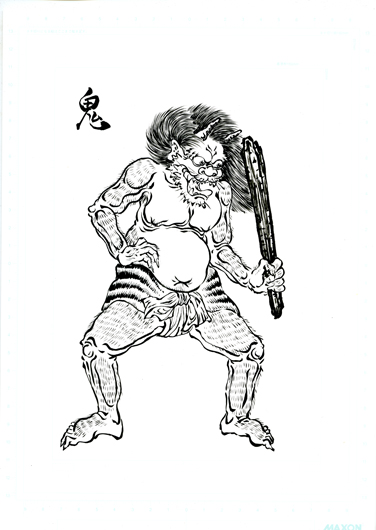 <p>Figure 4. Oni. Original illustration by Shinonome Kijin.</p>