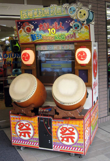 <p>Taiko electrified: The game &ldquo;Taiko Master&rdquo; (taiko no tatsujin) is an electronic manifestation of taiko&rsquo;s recent popularity. Players use wooden taiko mallets to tap on the drums in sync with various popular and folk tunes the machine plays.</p>