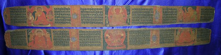 <p>Web 2-1 Folio 1v&ndash;folio 2r, AsP Ms (Ms A1), Mahīpāla&rsquo;s 6th year (ca. 983 CE), Nālandā monastery, Asiatic Society, Kolkata, G.4713.</p>