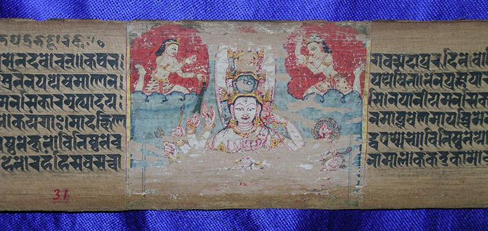 <p>Web 3-6 Sitātapatra (caption: sitātapatrabhaṭṭārakaḥ), folio 168r, AsP Ms (Ms B2), ca. 1071 CE (NS 191), Asiatic Society, Kolkata, A.15.</p>