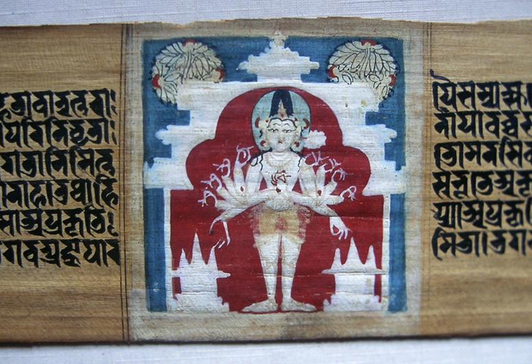 <p>Web 3-7 Twelve-armed Avalokiteśvara (Lokanātha of Tulakṣetra in Varendra?), folio 267v, <em>Pa&ntilde;caviṃśatī Praj&ntilde;āpāramitā</em> (<em>PvP</em>) <em>sūtra</em> Ms (Ms B3), ca. 1100 CE (Harivarman&rsquo;s 8th year). Baroda Picture Gallery and Museum.</p>