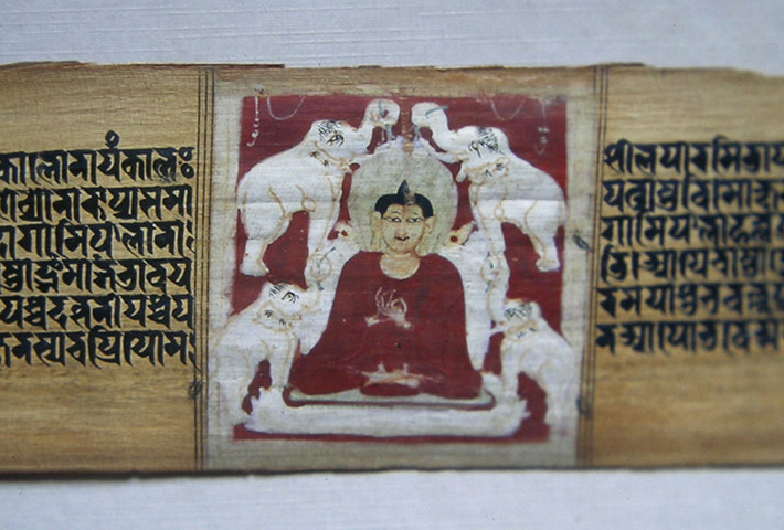 <p>Web 3-8 Buddha worshipped by four elephants (Gandhavatī Kalasavarapura?), folio 368r, <em>PvP</em> Ms (Ms B3), ca. 1100 CE. Baroda Picture Gallery and Museum.</p>