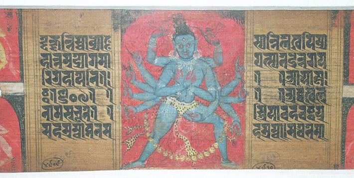 <p>Web 5-8 Sambara, folio 141v, center panel, AsP Ms (Ms D10), Lakṣmaṇasena&rsquo;s 47th year (ca. 1226 CE), Bharat Kala Bhavan, BHU, Varanasi. Web 5-9 Last two folios, AsP Ms (Ms D10), Lakṣmaṇasena&rsquo;s 47th year (ca. 1226 CE), Bharat Kala Bhavan, BHU, Varanasi.</p>