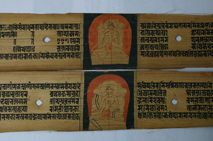<p>Web 6-4 Unfinished panels depicting bodhisattvas, folios 29v&ndash;30r, AsP Ms, ca. late 12th century, Kaiser Library, Kathmandu, Acc. No. 9.102.</p>