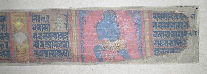 <p>Web 6-5 Sambara panel, last folio of an AsP Ms, prepared by <em>ācārya</em> Prajñābala, Govindapāla&rsquo;s 18th year (ca. 1193 CE), Asiatic Society, Kolkata, G.9989A.</p>
