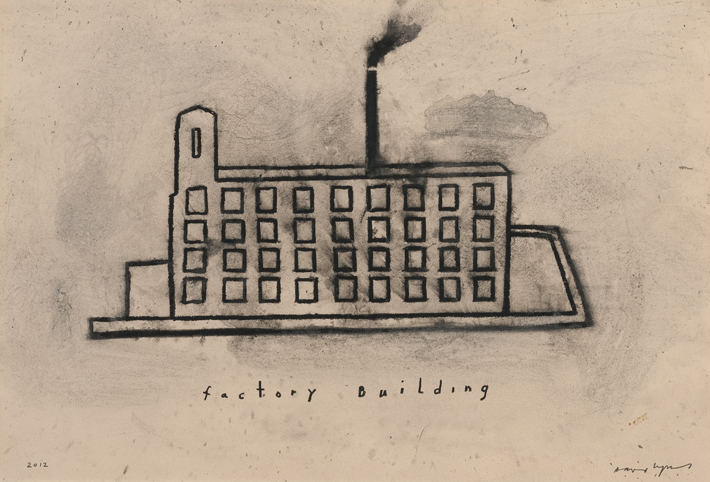 <p><em>Factory Building</em>, 2012. Mixed media on paper, 15_ x 22_ in. Collection of Beth Rudin DeWoody</p>