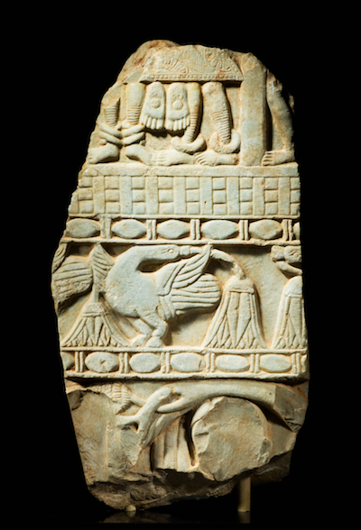 <p><em>Fragment of a Frieze from a Stupa</em>, India, Andhra Pradesh, Nagarjunakonda, 2nd century. Limestone. Santa Barbara Museum of Art, Museum purchase with the John and Peggy Maximus Fund.</p>
