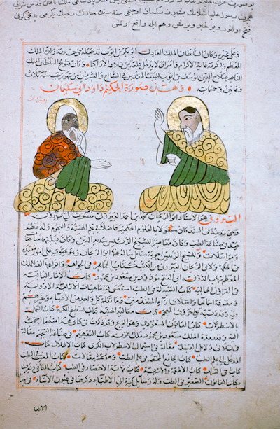 <p>Miniature of Al Biruni and a student. Courtesy Roland and Sabrina Michaud.</p>