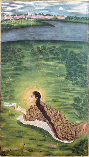 <p>Mughal miniature of her. Courtesy Roland and Sabrina Michaud.</p>