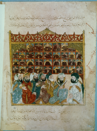 <p>Miniature of Library in Baghdad.</p>